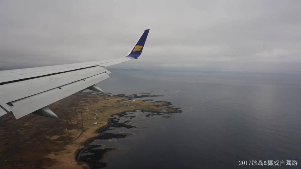 ICELAND & NORWAY_0401.JPG