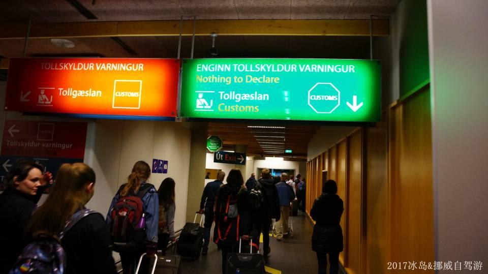 ICELAND & NORWAY_0445.JPG