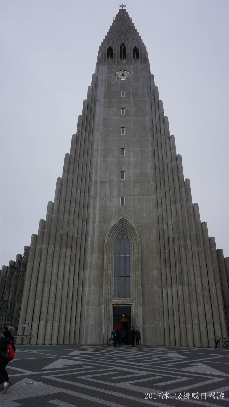 ICELAND & NORWAY_0511.JPG