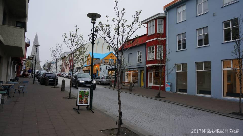 ICELAND & NORWAY_0522.JPG