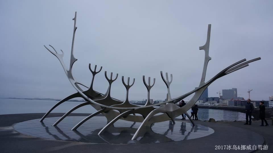 ICELAND & NORWAY_0581.JPG