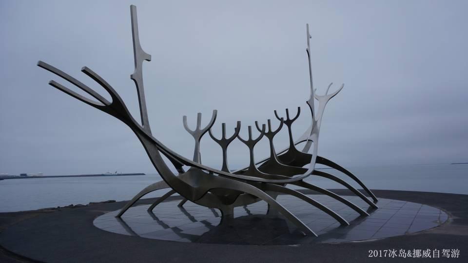 ICELAND & NORWAY_0583.JPG