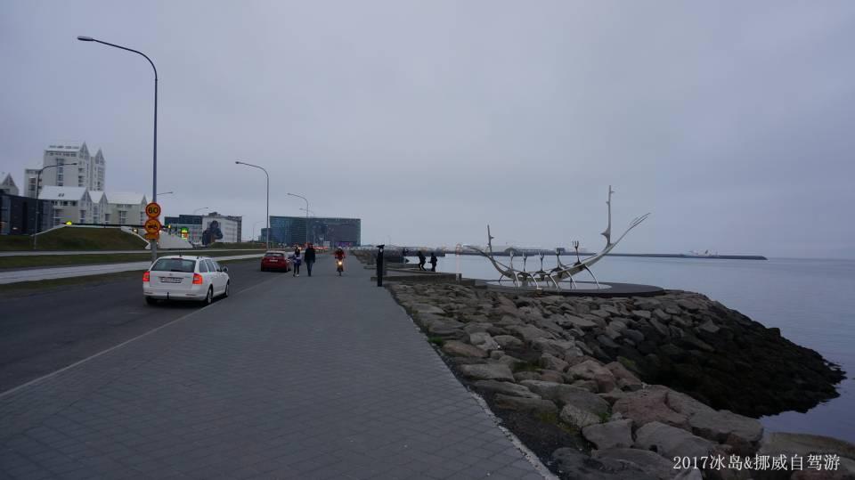 ICELAND & NORWAY_0588.JPG
