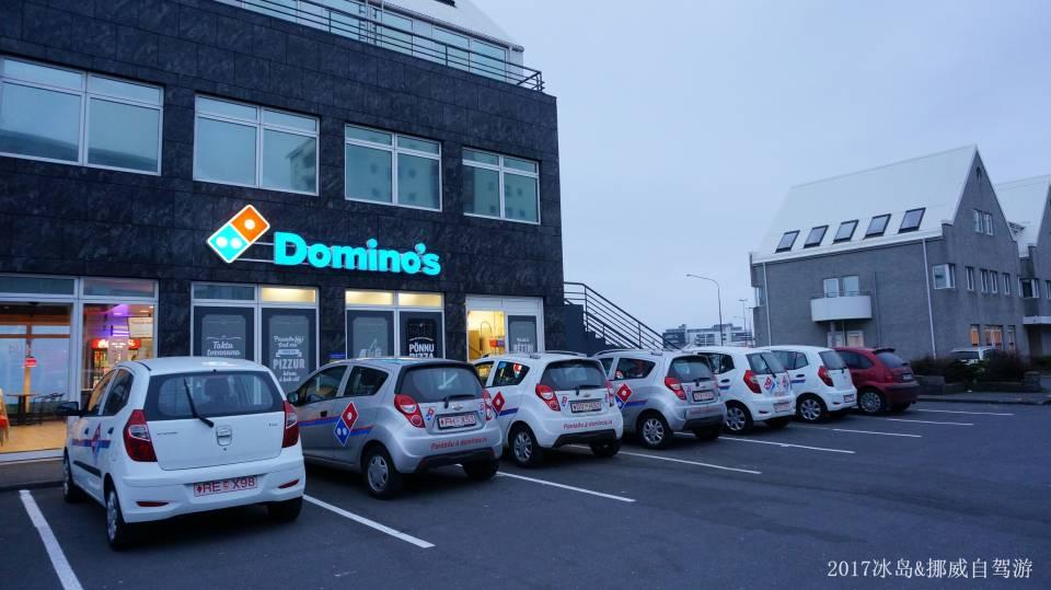 ICELAND & NORWAY_0596.JPG