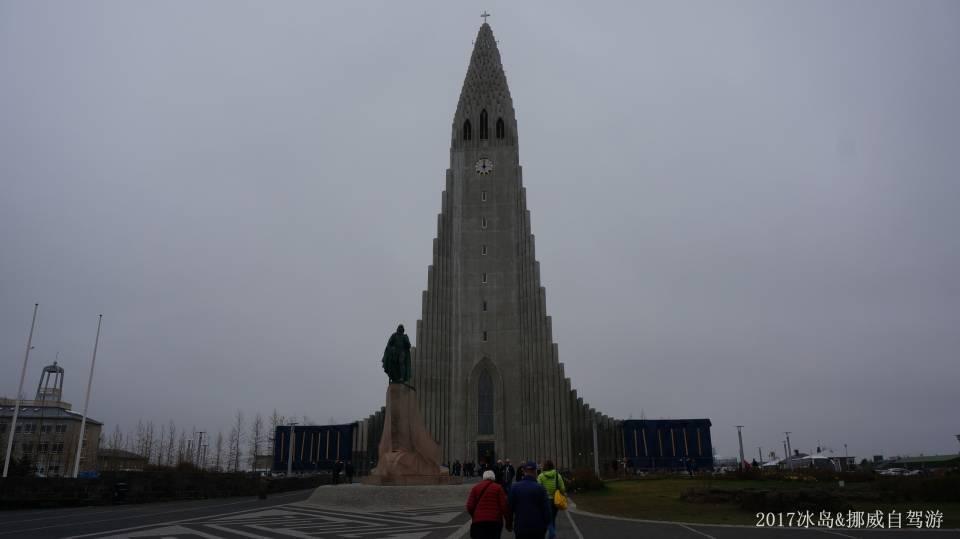 ICELAND & NORWAY_0519.JPG