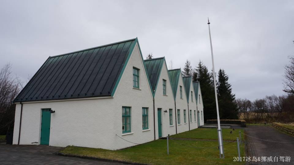 ICELAND & NORWAY_0750.JPG