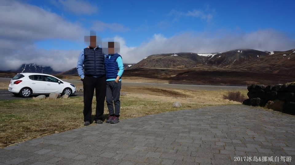 ICELAND & NORWAY_0821.JPG