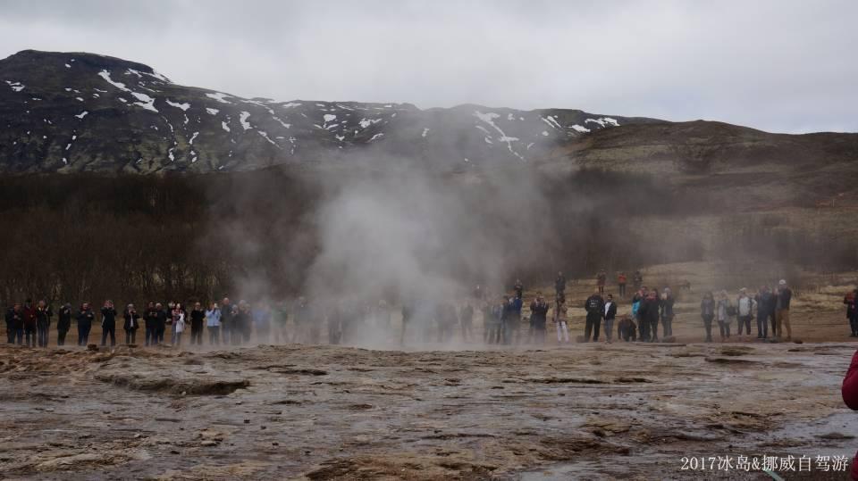 ICELAND & NORWAY_0855.JPG