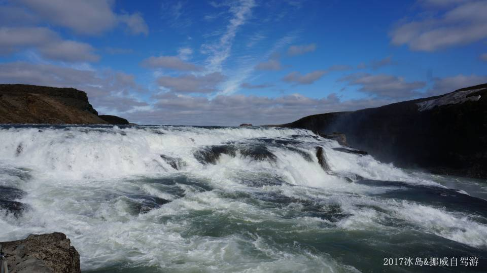 ICELAND & NORWAY_0898.JPG