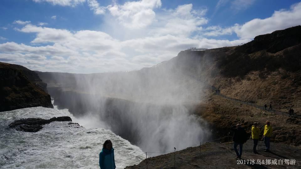 ICELAND & NORWAY_0908.JPG
