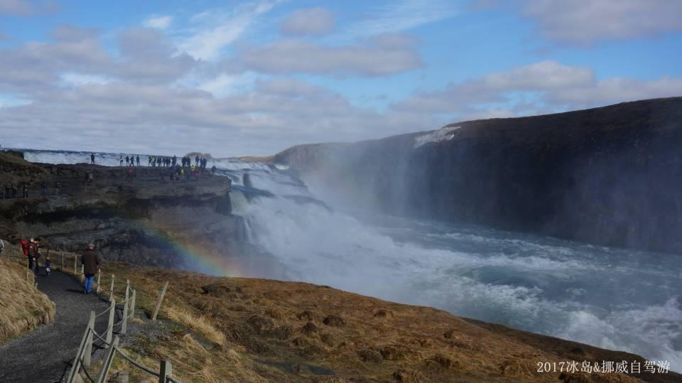 ICELAND & NORWAY_0924.JPG
