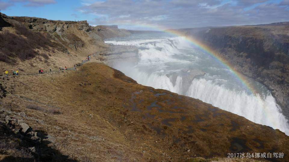 ICELAND & NORWAY_0948.JPG