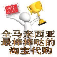 THE-BEST-AWARD.jpg