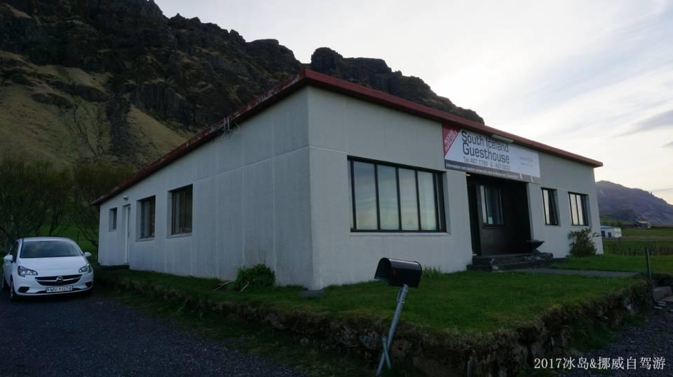 ICELAND & NORWAY_1058.JPG