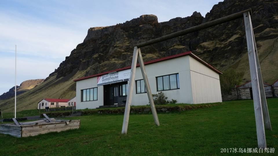 ICELAND & NORWAY_1070.JPG