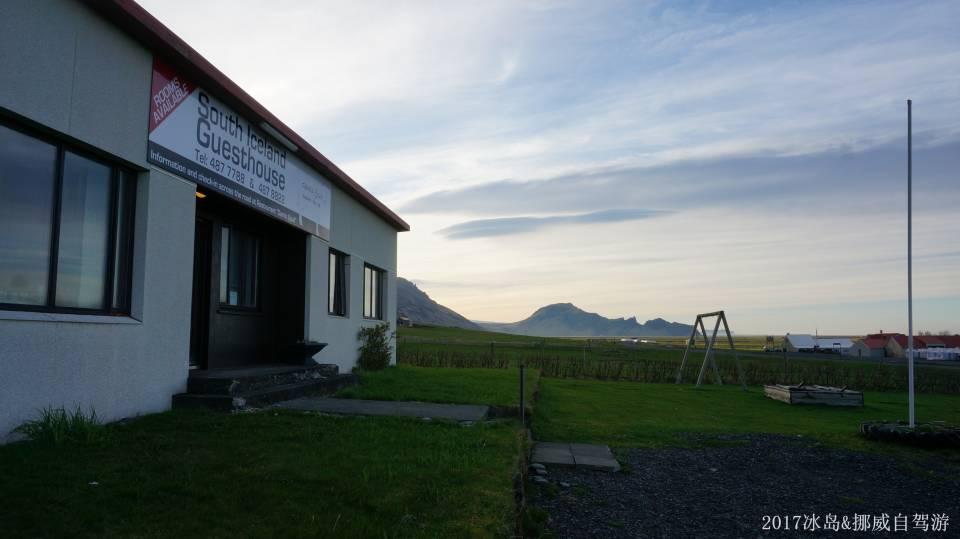 ICELAND & NORWAY_1063.JPG