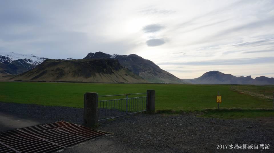 ICELAND & NORWAY_1119.JPG
