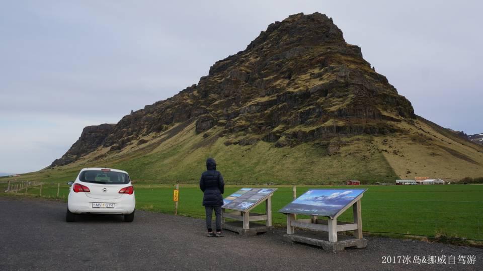 ICELAND & NORWAY_1140.JPG