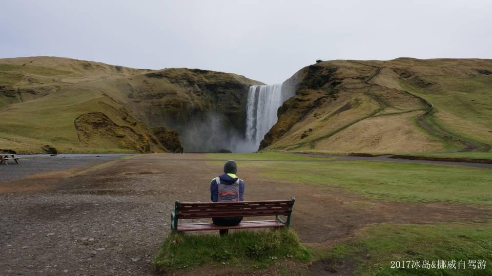 ICELAND & NORWAY_1196.JPG