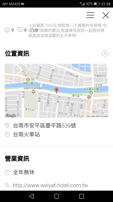 Screenshot_20180506-225801.png