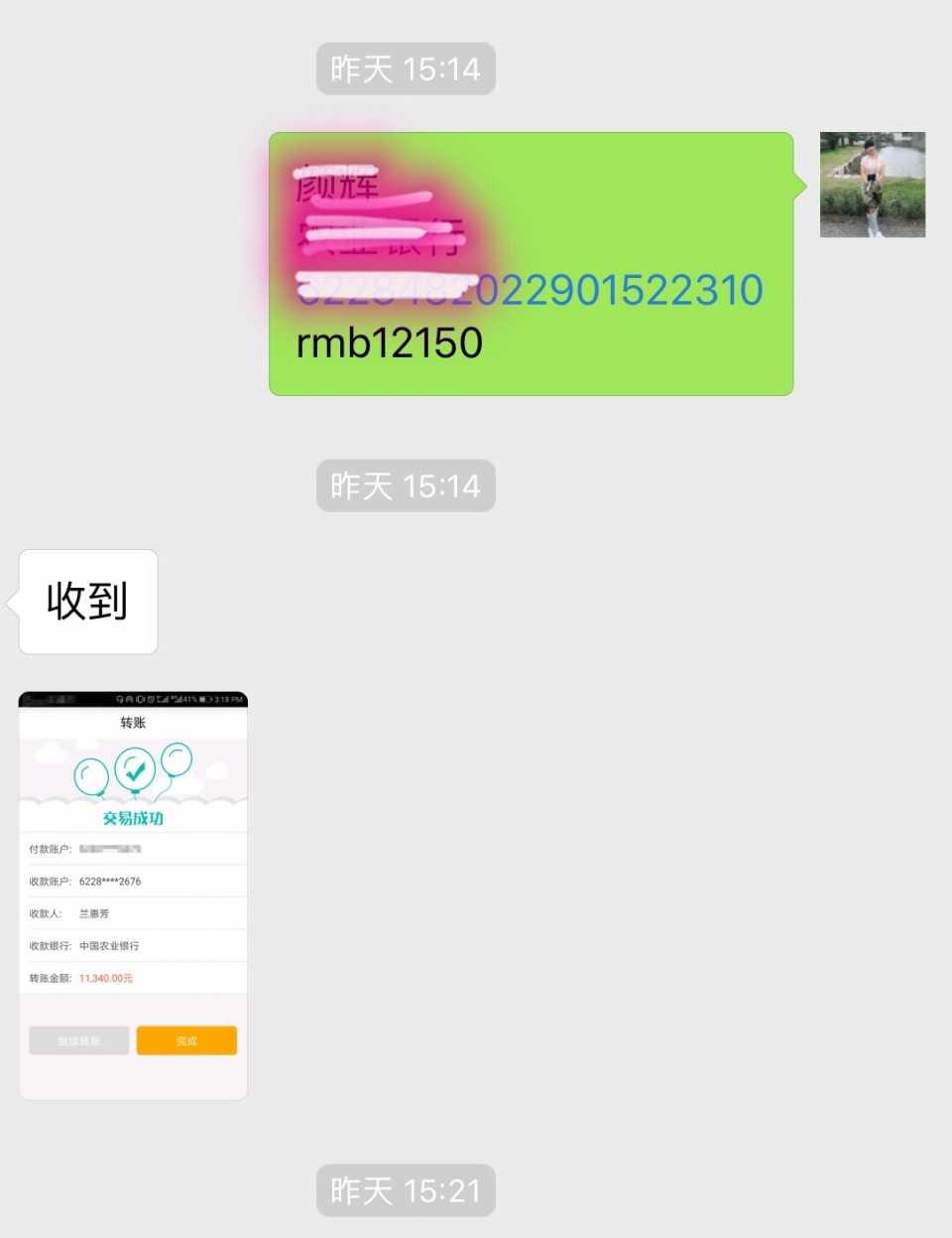 50E866C3-6686-4C7A-B0F7-7AF365CE2D8B.jpeg