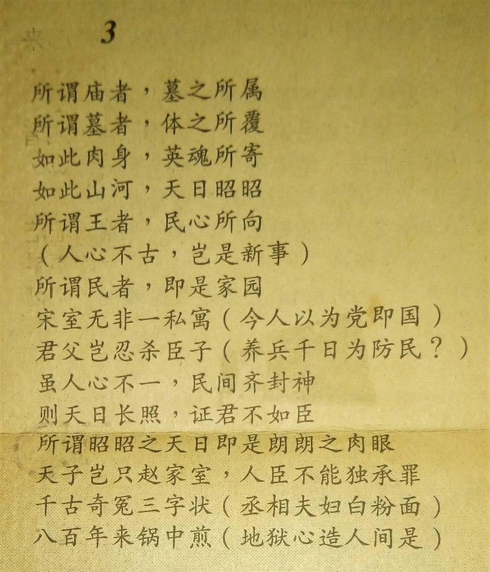 DSC_0243 1.jpg
