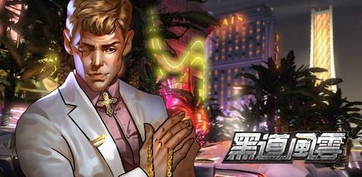 mafia city (13).JPG