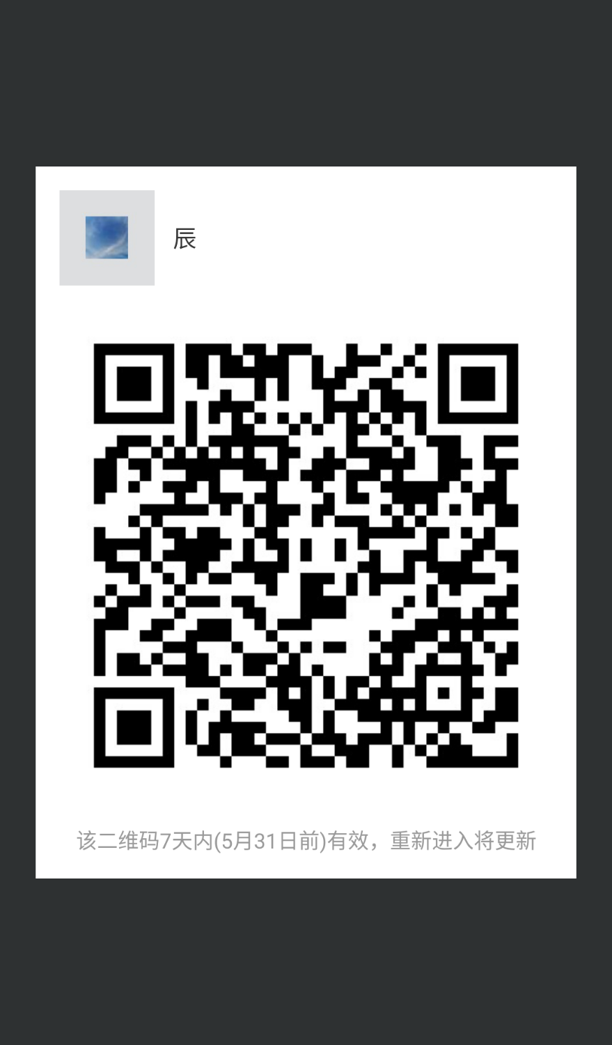 mmqrcode1527144155667.png