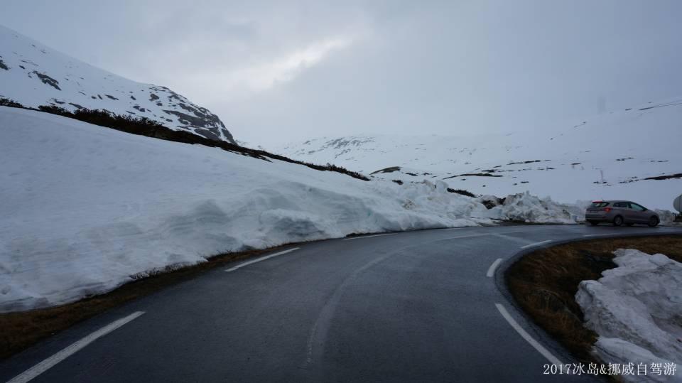 ICELAND & NORWAY_4867.JPG