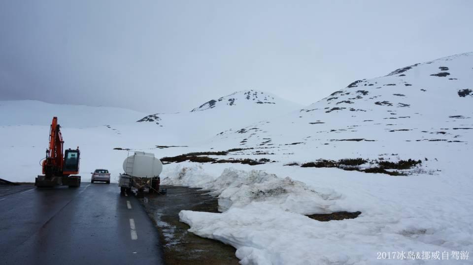 ICELAND & NORWAY_4885.JPG