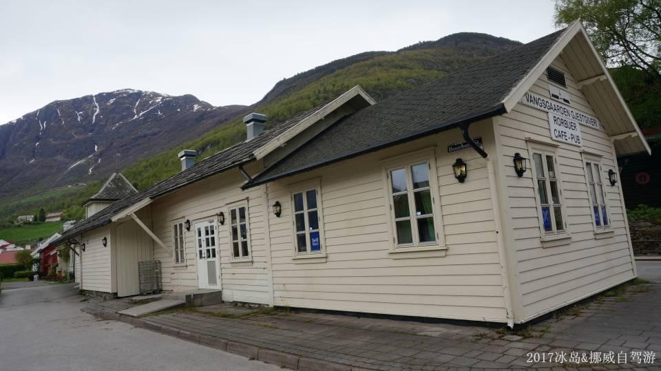 ICELAND & NORWAY_4971.JPG