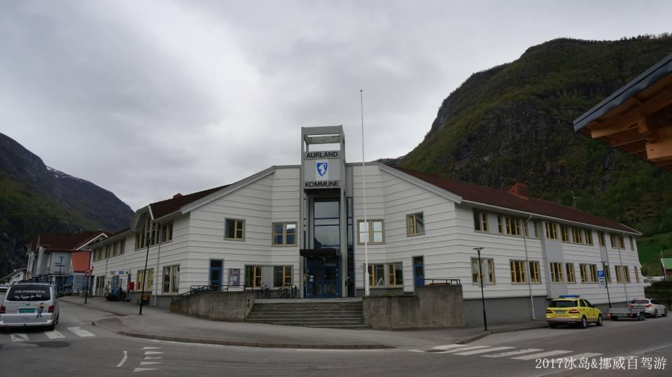 ICELAND & NORWAY_4988.JPG