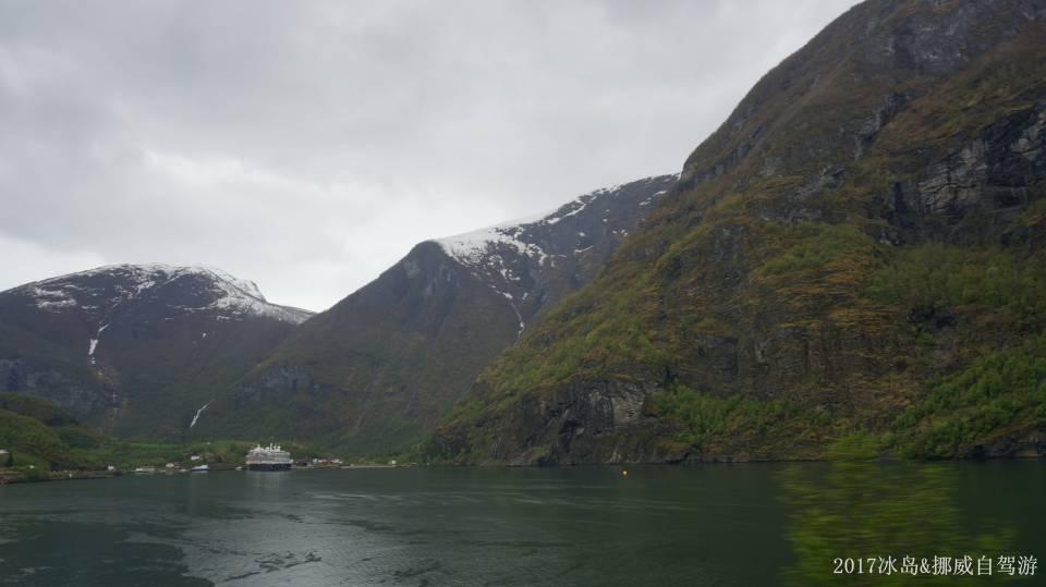 ICELAND & NORWAY_5015.JPG