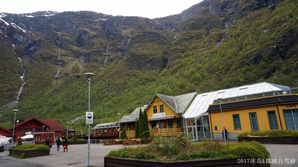 ICELAND & NORWAY_5053.JPG