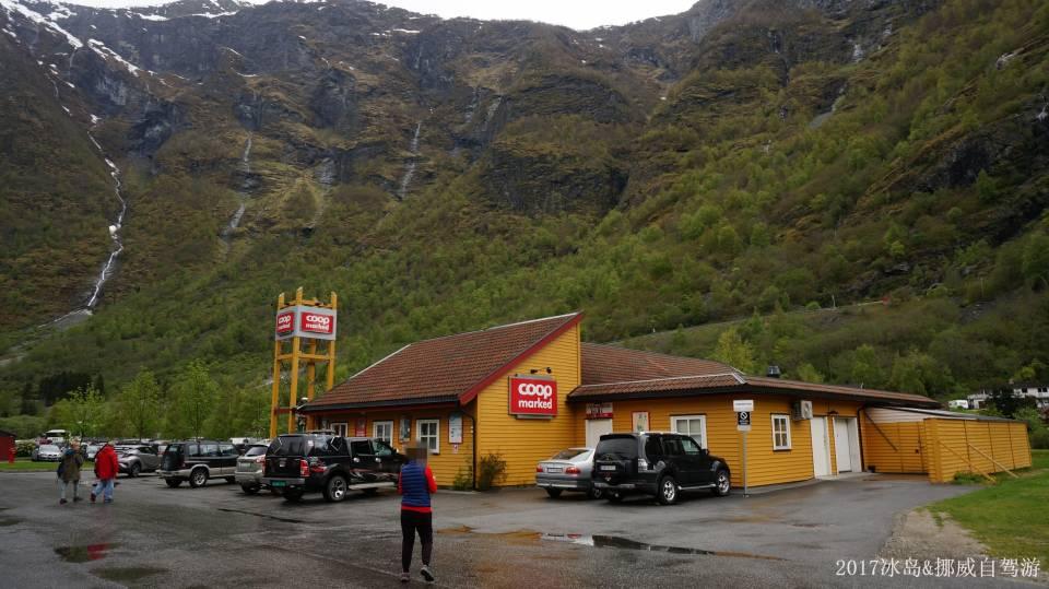 ICELAND & NORWAY_5055.JPG