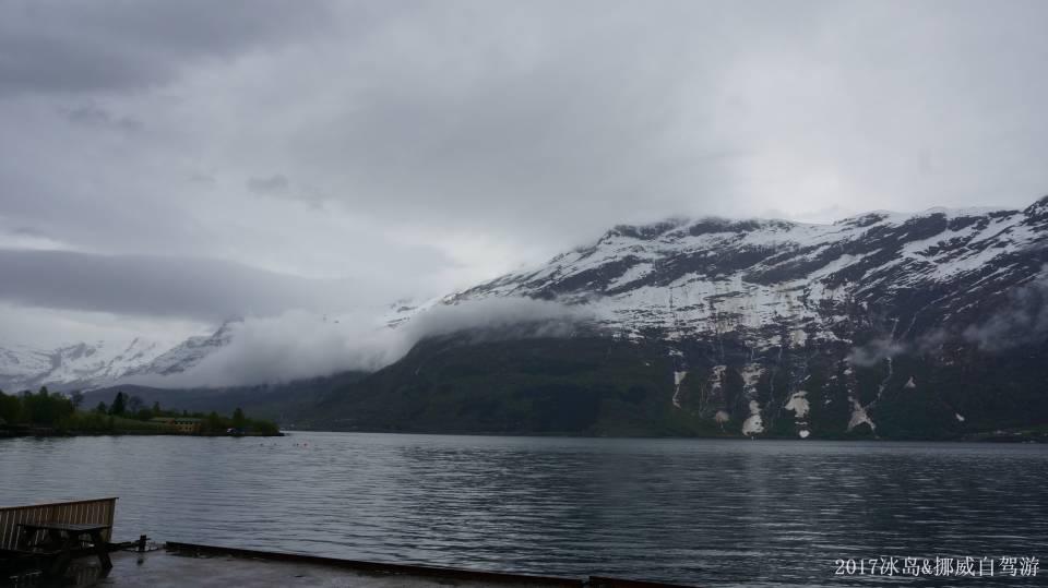 ICELAND & NORWAY_5147.JPG