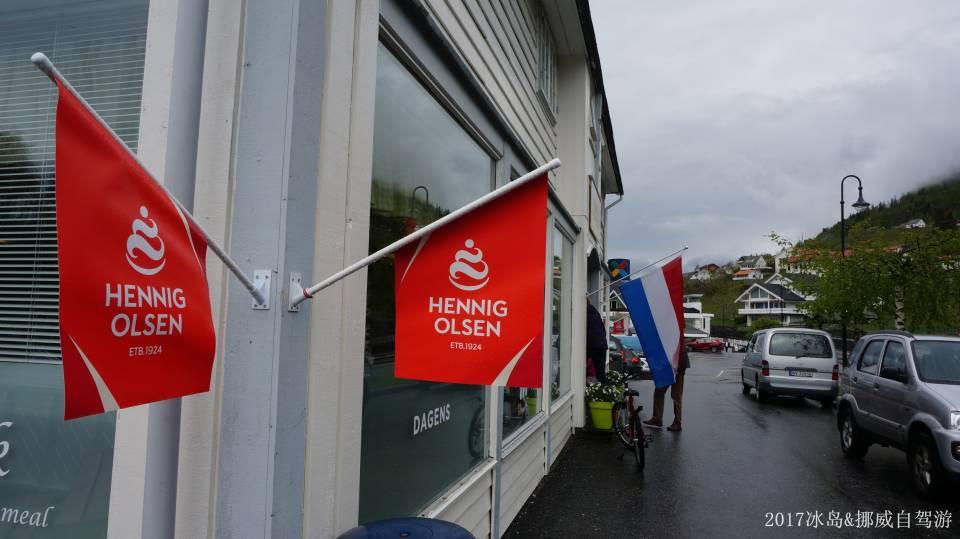ICELAND & NORWAY_5164.JPG