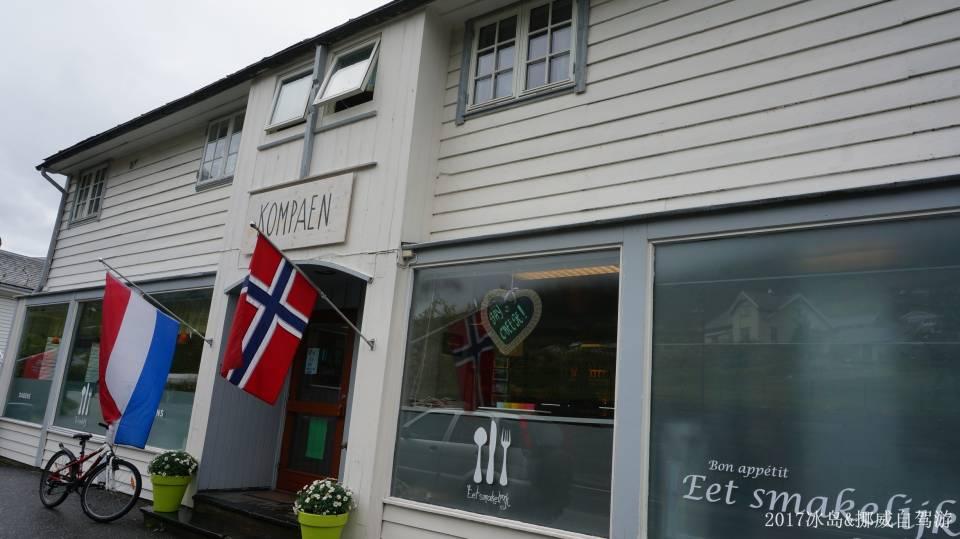 ICELAND & NORWAY_5167.JPG