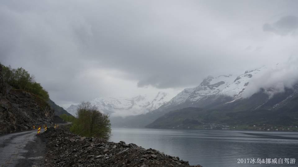 ICELAND & NORWAY_5205.JPG