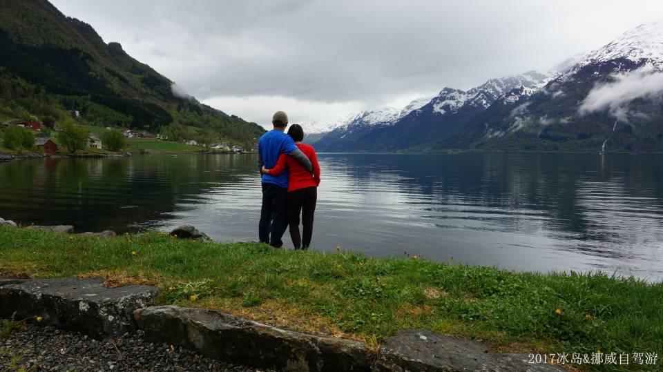 ICELAND & NORWAY_5267.JPG