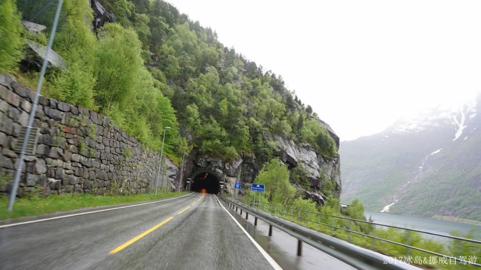 ICELAND & NORWAY_5295.JPG