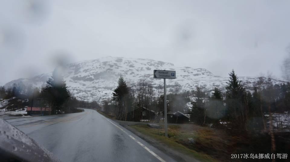ICELAND & NORWAY_5389.JPG