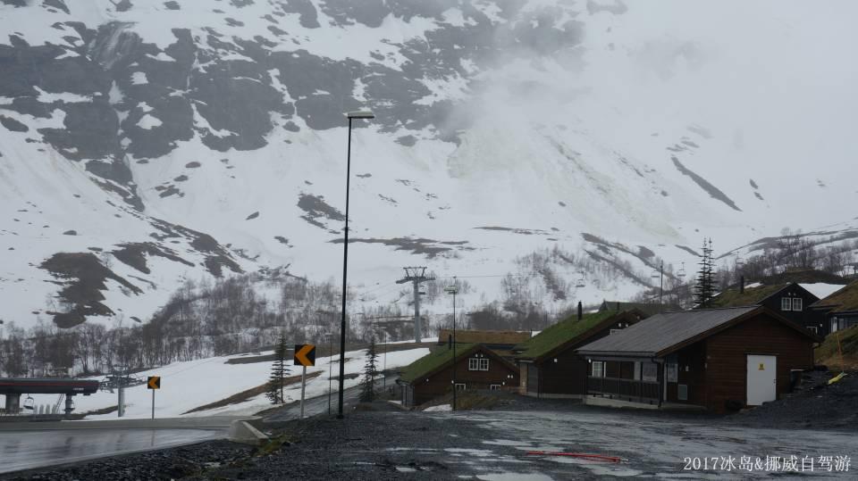 ICELAND & NORWAY_5415.JPG