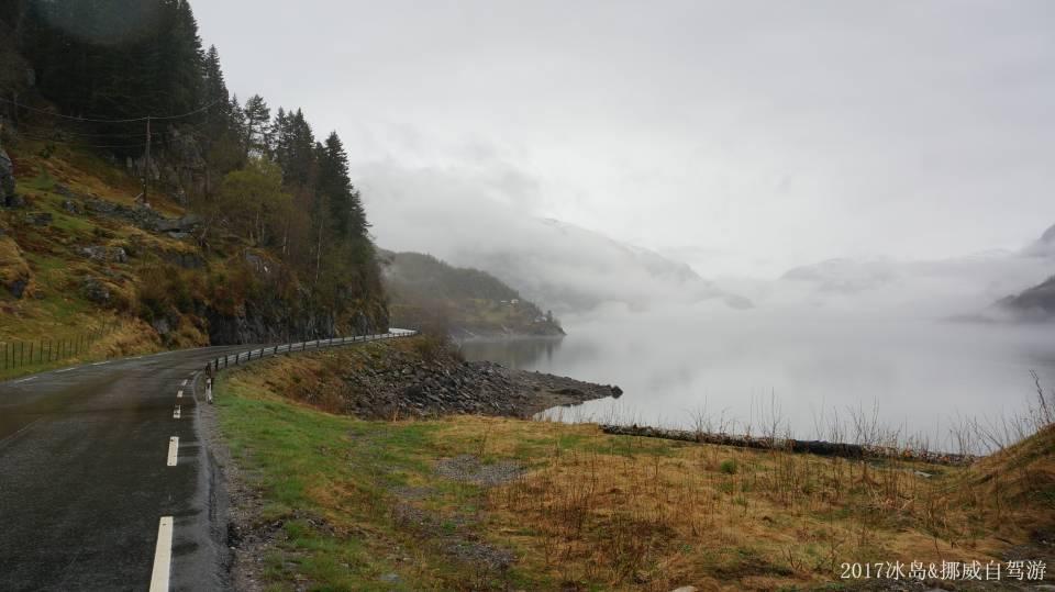 ICELAND & NORWAY_5423.JPG