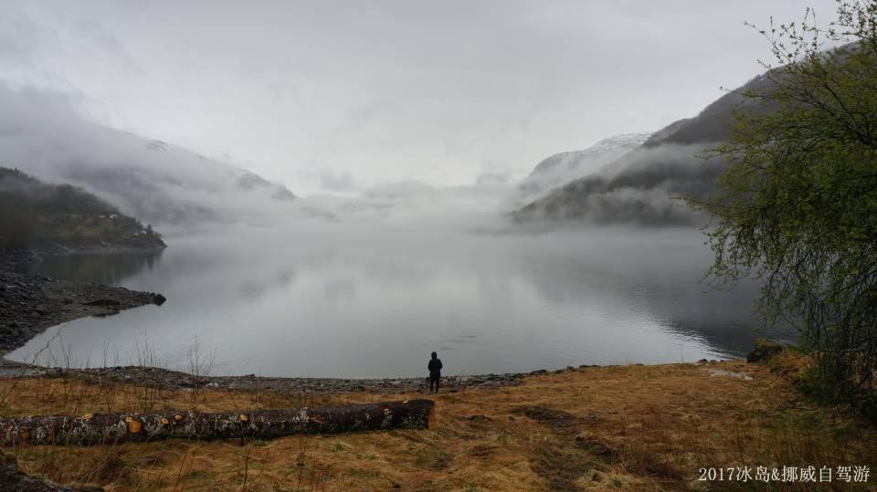ICELAND & NORWAY_5436.JPG