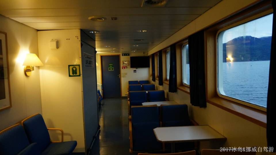 ICELAND & NORWAY_5556.JPG