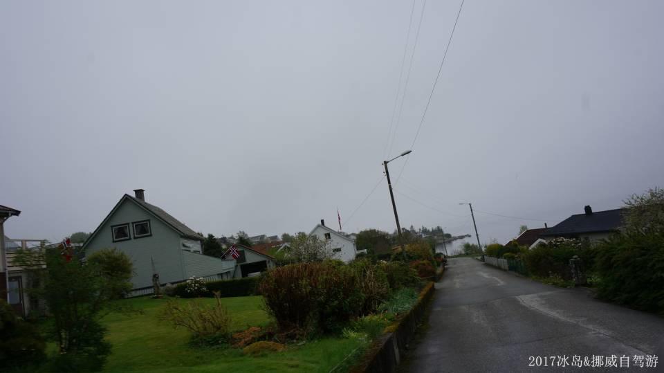 ICELAND & NORWAY_5611.JPG