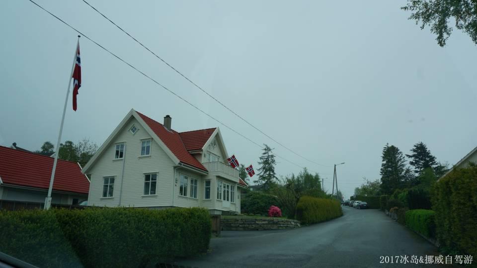ICELAND & NORWAY_5616.JPG