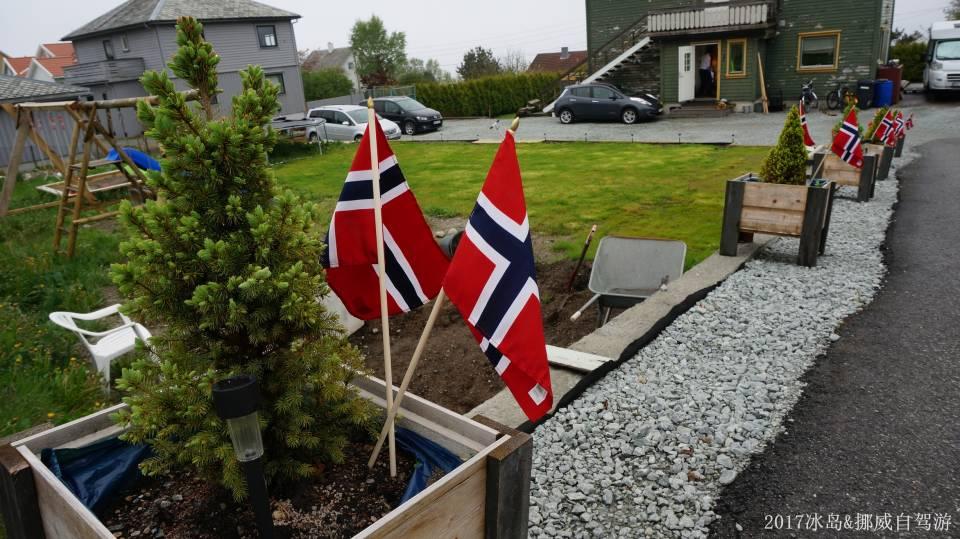 ICELAND & NORWAY_5645.JPG
