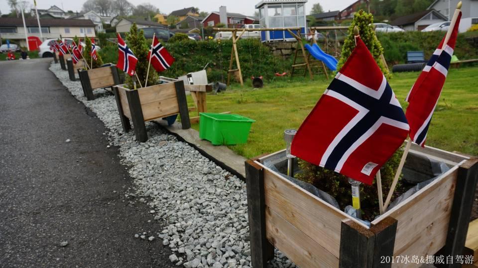 ICELAND & NORWAY_5649.JPG